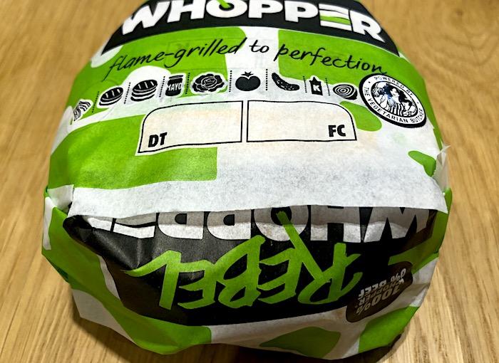 Rebel Whopper nebude komunikován ani jako vegetariánský, ani jako veganský burger, foto: MediaGuru.cz.