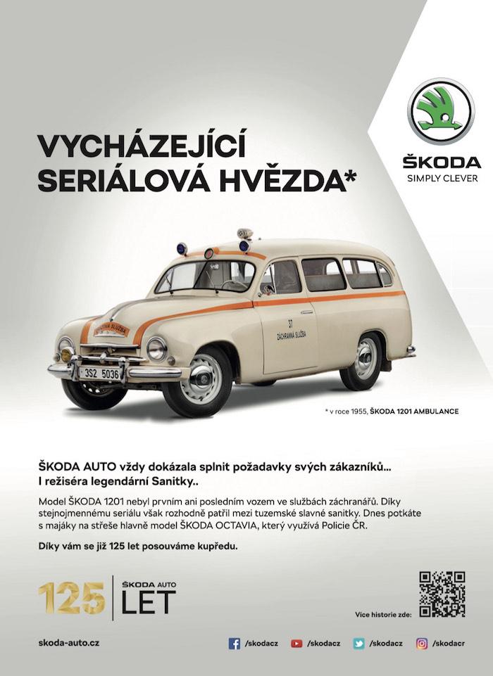 Jeden z 18 vizuálů, kterými si automobilka Škoda Auto připomíná svých 125 let od založení, zdroj: Škoda Auto.