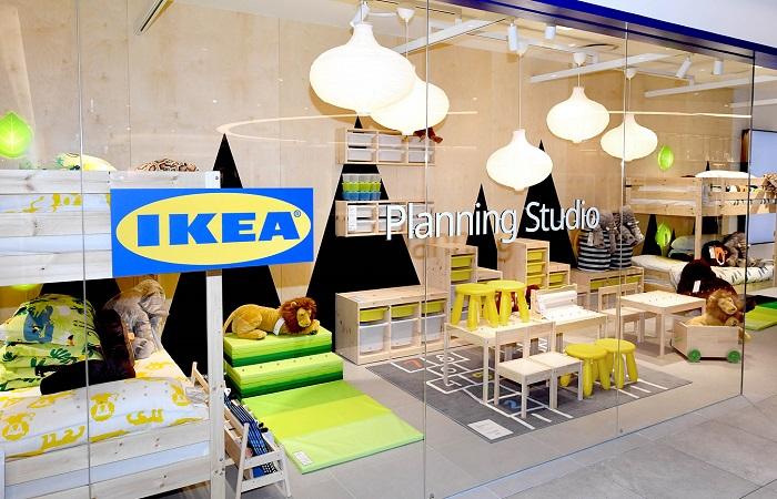 Nové studio bude velké 700 m² a zaměstná 18 lidí, zdroj: Ikea