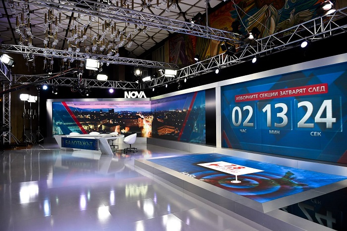 Bulharská TV Nova, foto: Nova BG