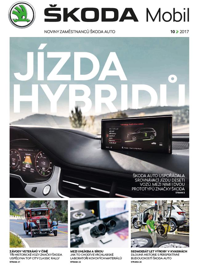 První místo v kategorii B2E noviny obsadil titul Škoda Mobil (zadavatel: Škoda Auto, agentura: Boomerang Publishing)