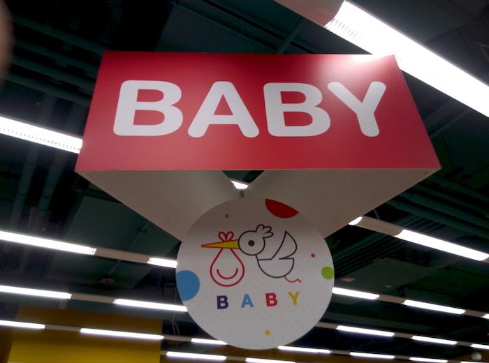 Nový koncept shop in shopů se zaměřením na vybavení pro miminka přináší  hračkářství Bambule. 2284b6acd8