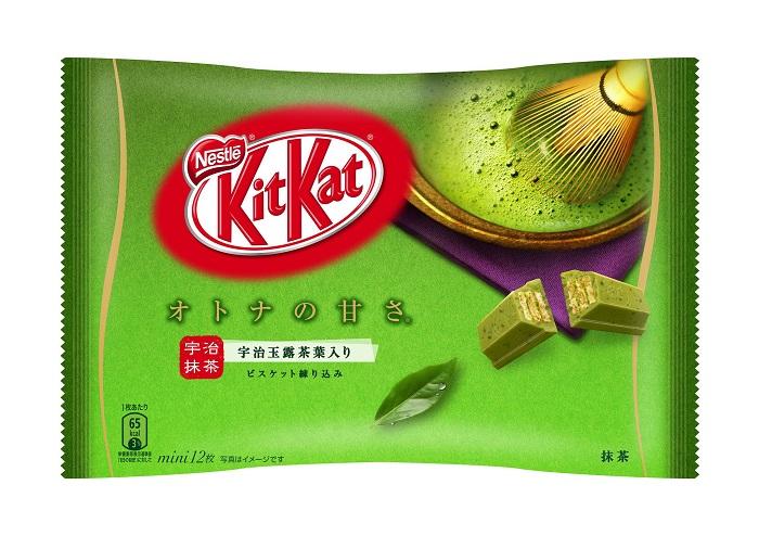 Kit Kat s čajem matcha, zdroj: Nestlé