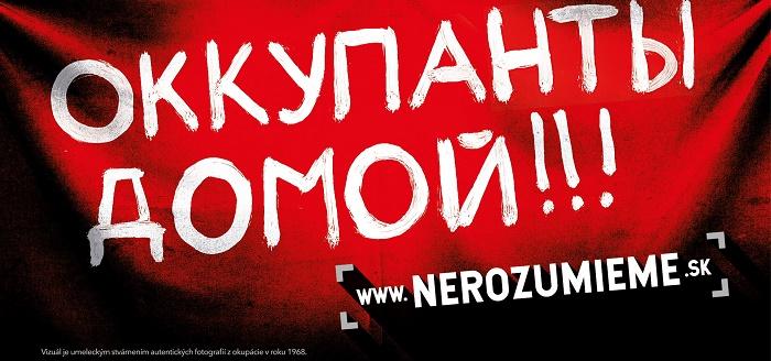 Ukázka banneru ke kampani Nerozumieme, zdroj: event2all