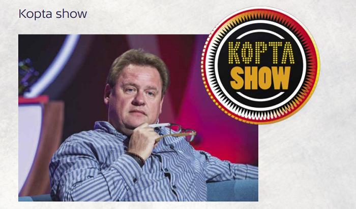 Kopta Show