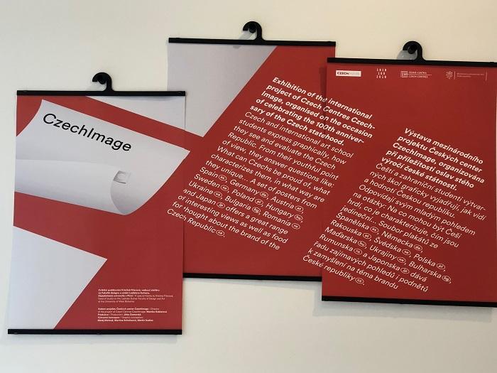 V Galerii Českých center je až do konce ledna možné navštívit výstavu CzechImage, foto: MediaGuru.cz.