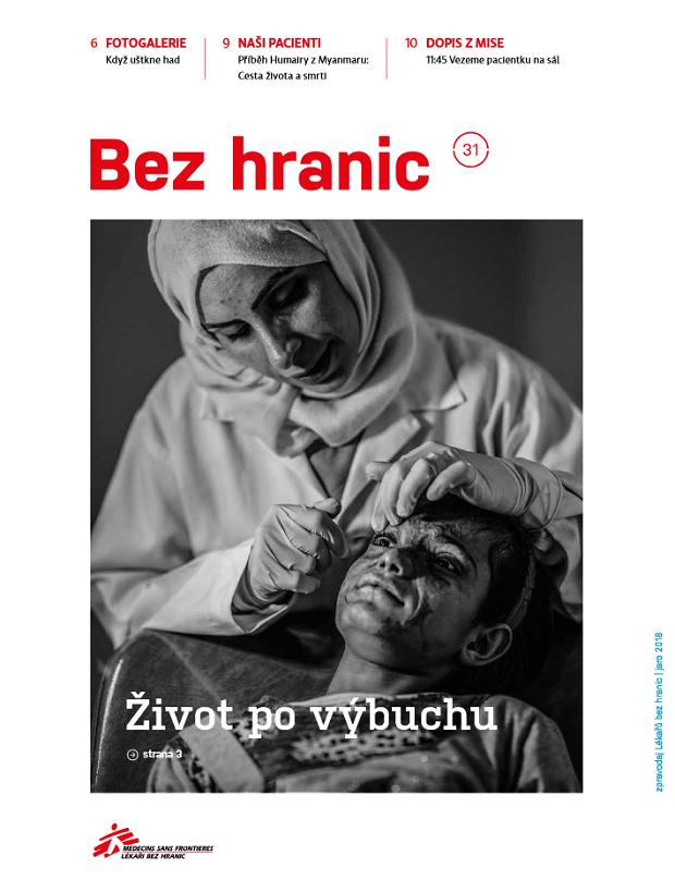 Časopis Bez hranic organizace Lékaři bez hranic získal mimo jiné Grand Prix za celkovou úroveň – tištěná média, zdroj: Lékaři bez hranic.