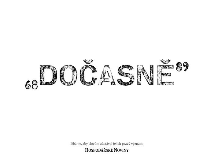Stříbrného Louskáčka si jak od studentů, tak od odborné poroty vysloužil Lumír Kajnar za kampaň pro vydavatelství Economia, zdroj: ADC.