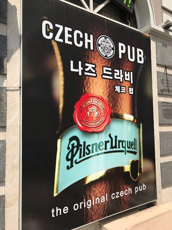 Restaurace Na zdraví v jihokorejském Soulu, zdroj: Tripadvisor