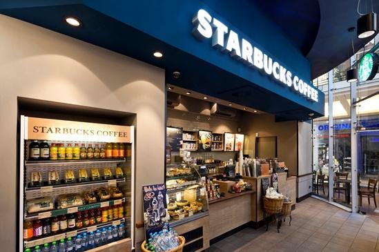 Starbucks Palladium 2