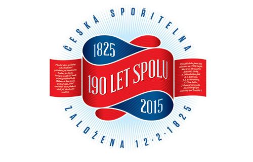 CS_190_logo
