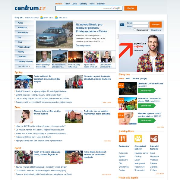 Centrum_stare