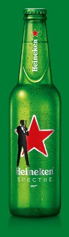 Heineken_LimitovanaEdice
