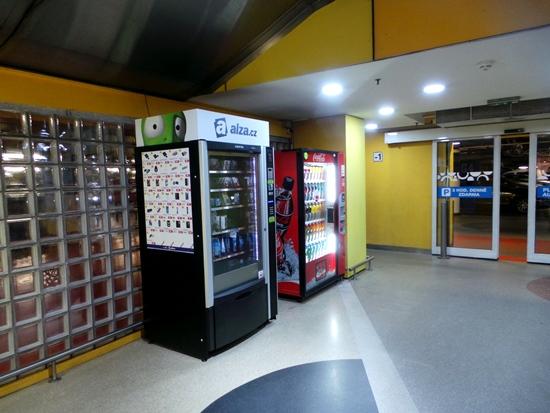 Alza prodejní automat