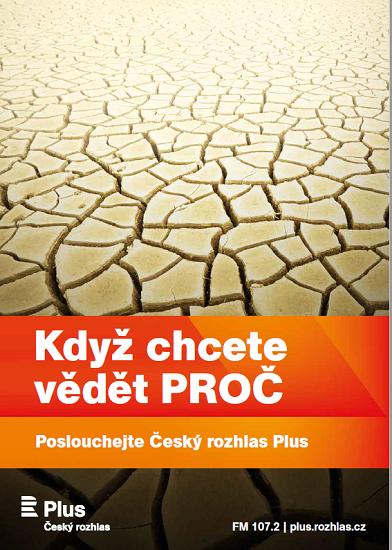 cro-plus