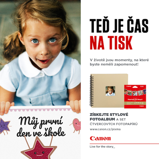 kampan-pixma